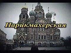 Russian  Seksualny Peterburg Part 5  Gr 2