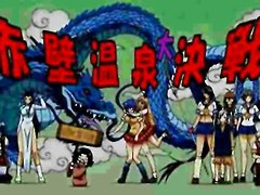 Ikkitousen Dragon Destiny Teachers Challenge Part 1